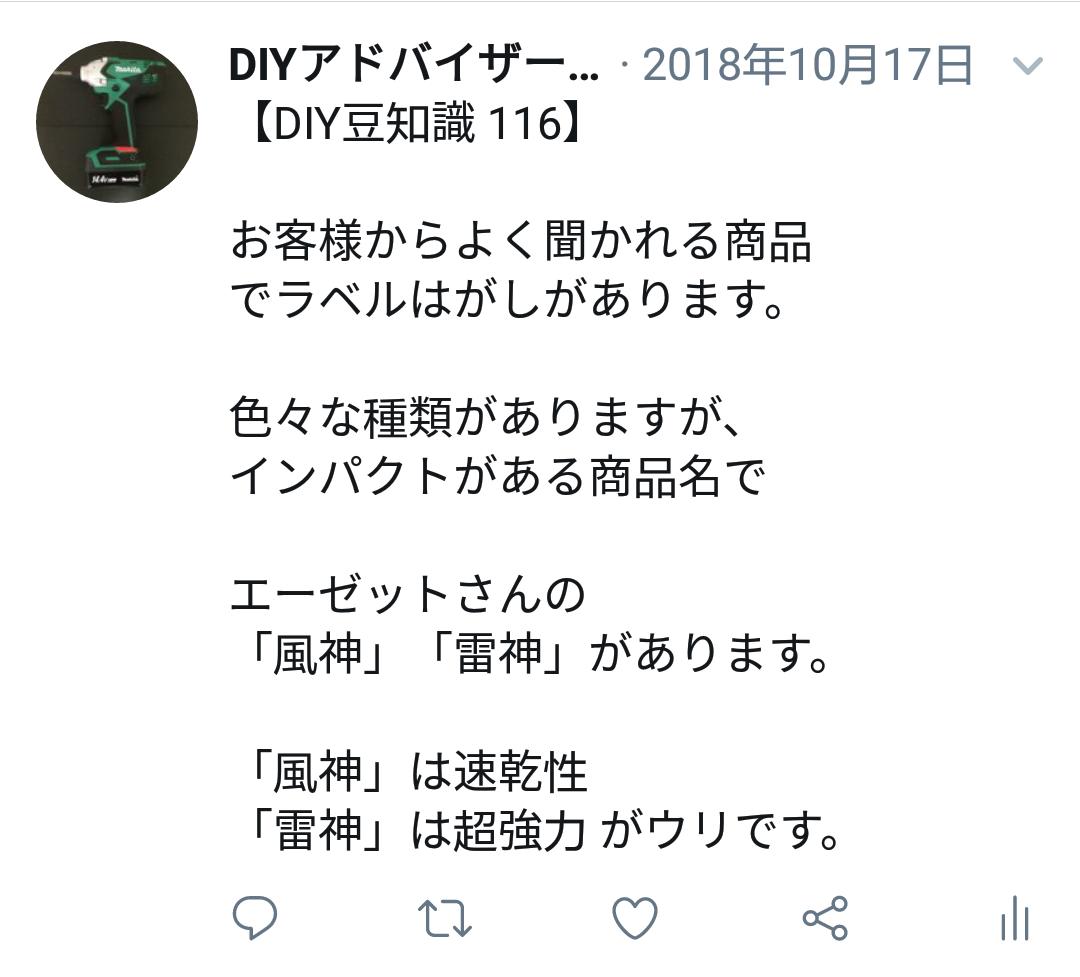 f:id:DIY33:20190406194651p:plain