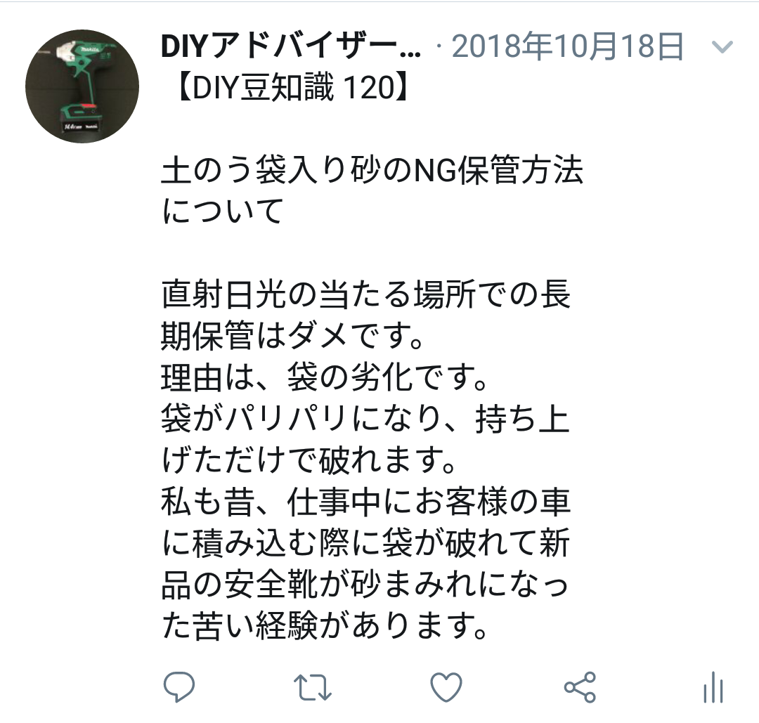 f:id:DIY33:20190406195201p:plain