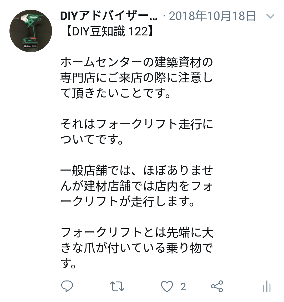 f:id:DIY33:20190406195738p:plain