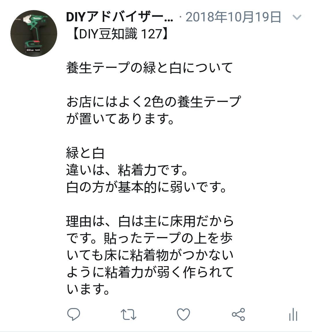 f:id:DIY33:20190406203506p:plain