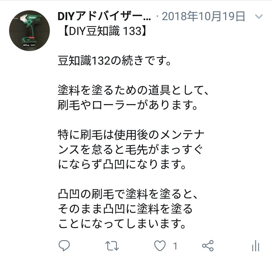 f:id:DIY33:20190406204551p:plain
