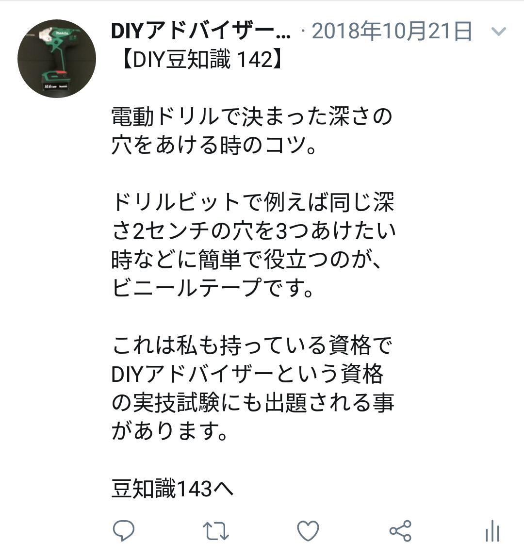 f:id:DIY33:20190406210747p:plain