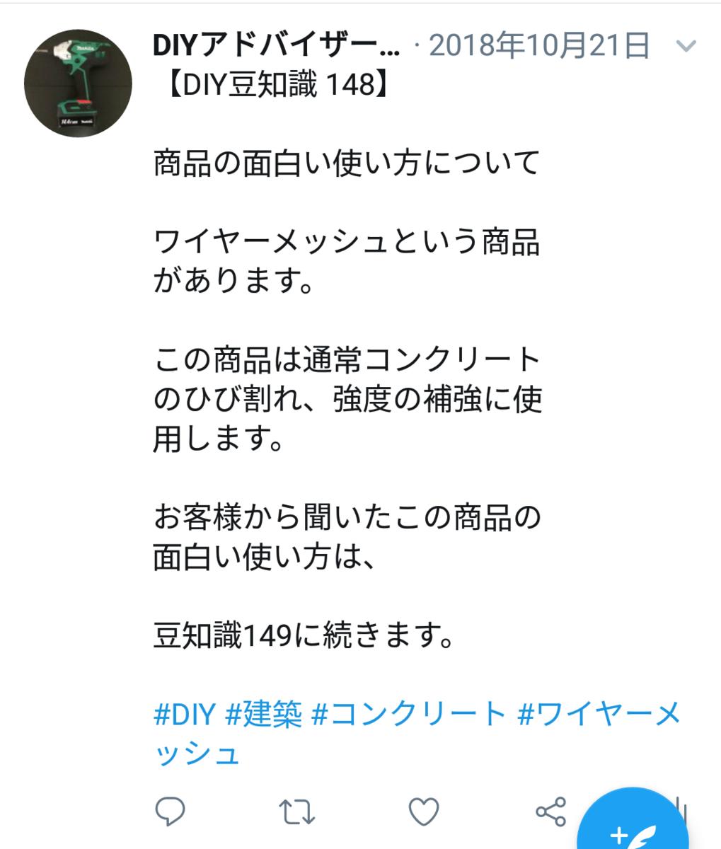 f:id:DIY33:20190406213522p:plain