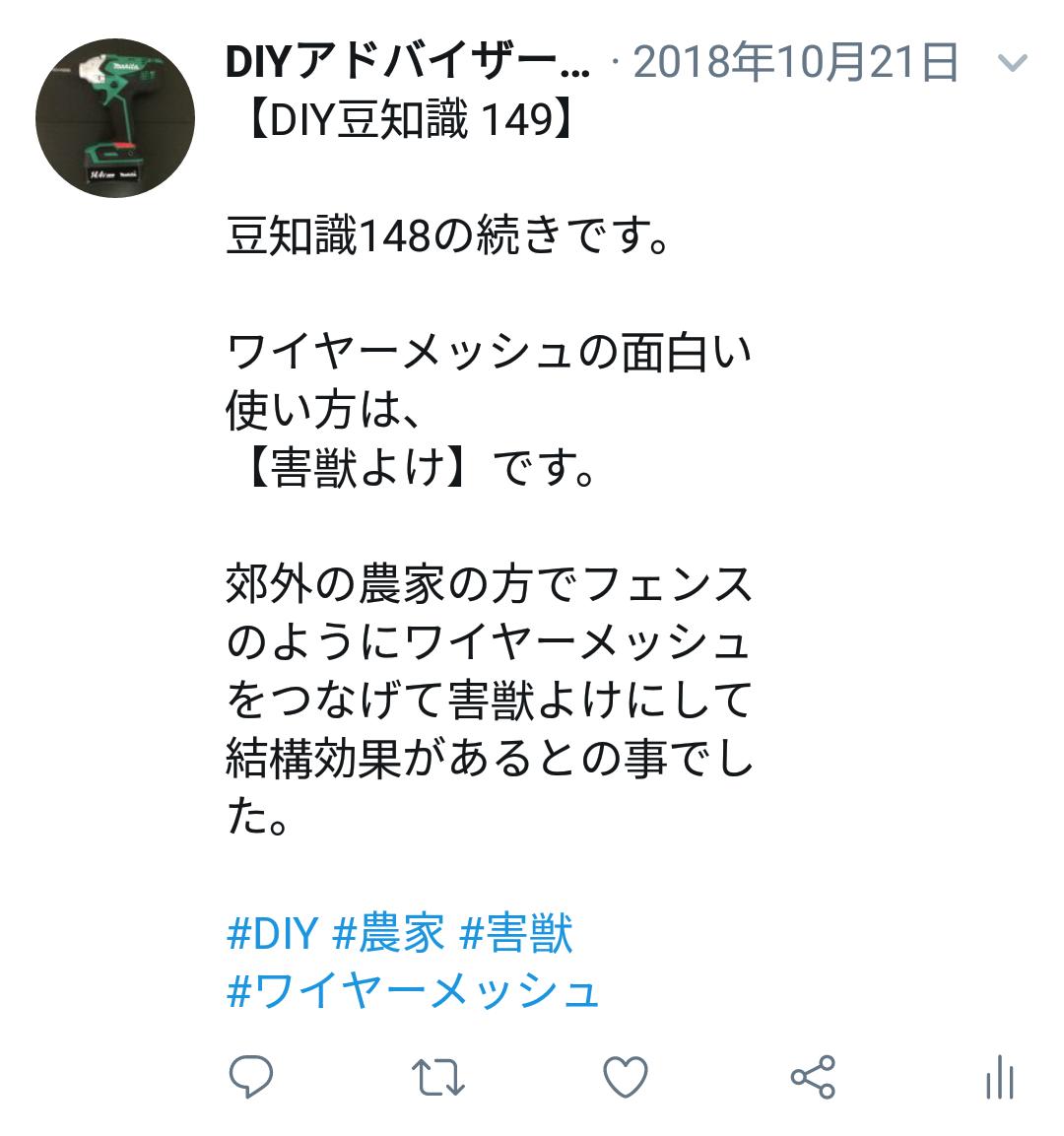 f:id:DIY33:20190406213649p:plain