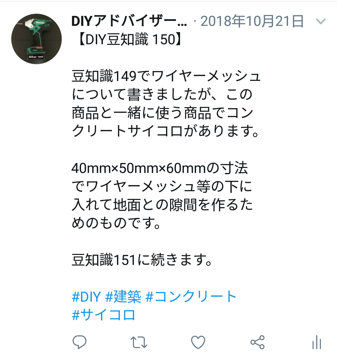 f:id:DIY33:20190406213959p:plain