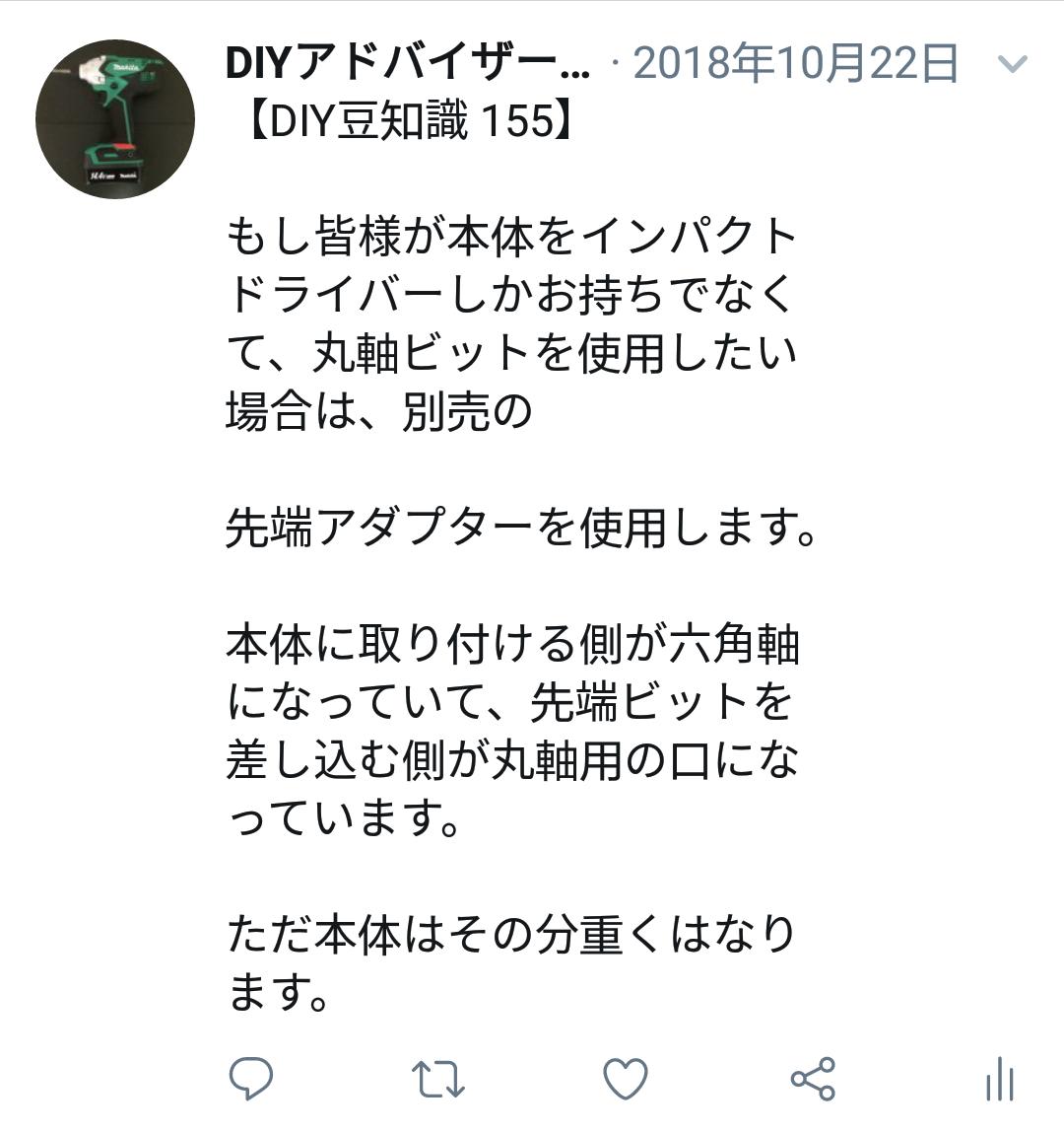 f:id:DIY33:20190406214920p:plain