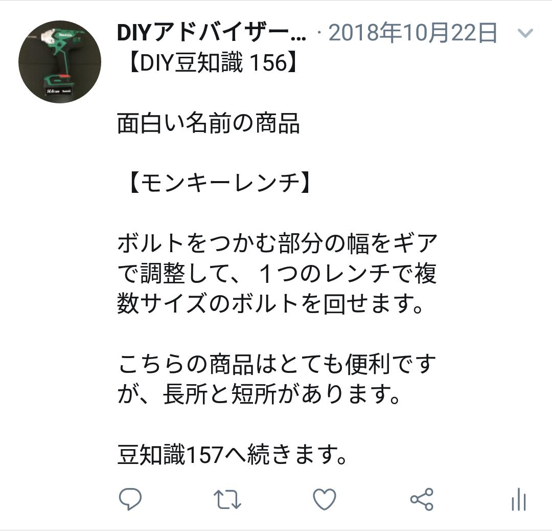 f:id:DIY33:20190406215159p:plain