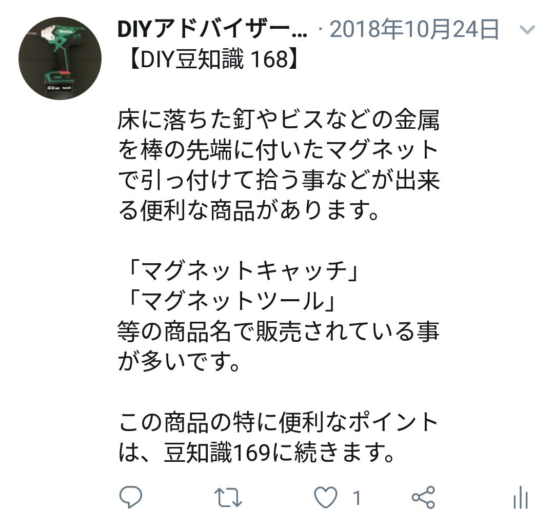 f:id:DIY33:20190407194134p:plain