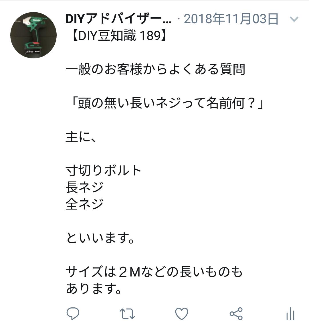 f:id:DIY33:20190407201531p:plain