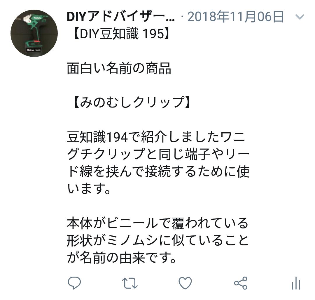 f:id:DIY33:20190407230250p:plain