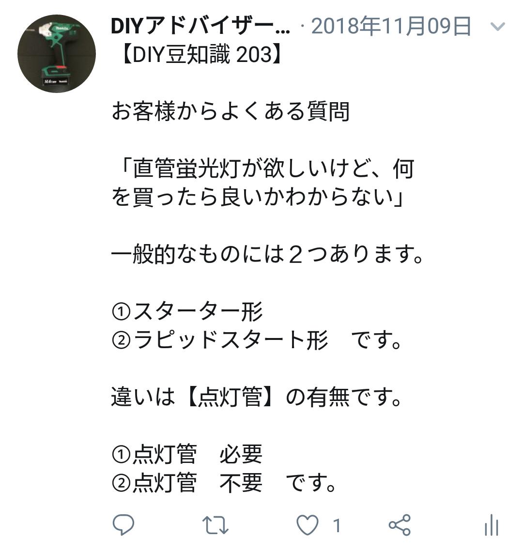 f:id:DIY33:20190408180500p:plain