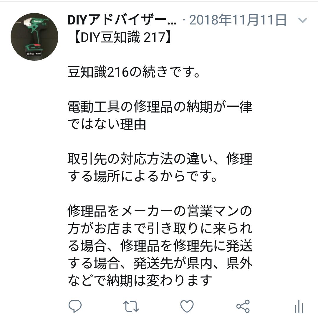 f:id:DIY33:20190408182034p:plain