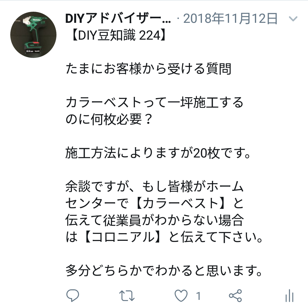 f:id:DIY33:20190408182833p:plain