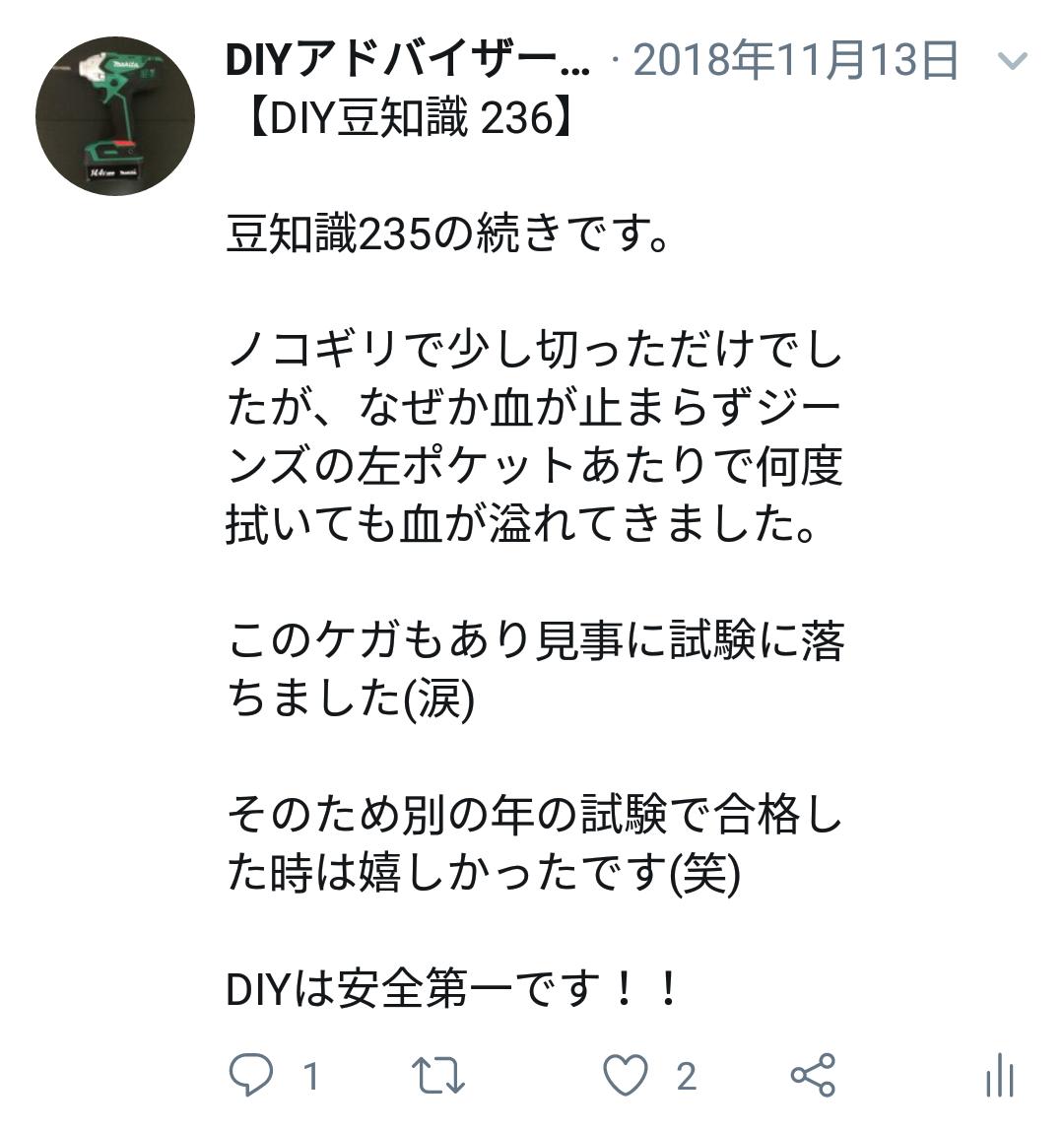 f:id:DIY33:20190408204658p:plain