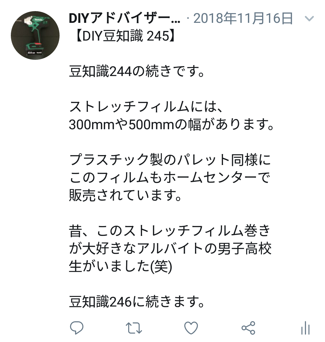 f:id:DIY33:20190408205934p:plain