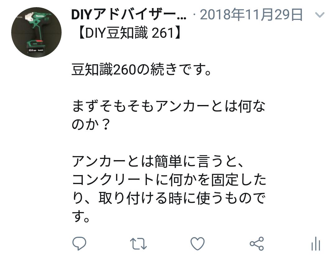 f:id:DIY33:20190409163333p:plain