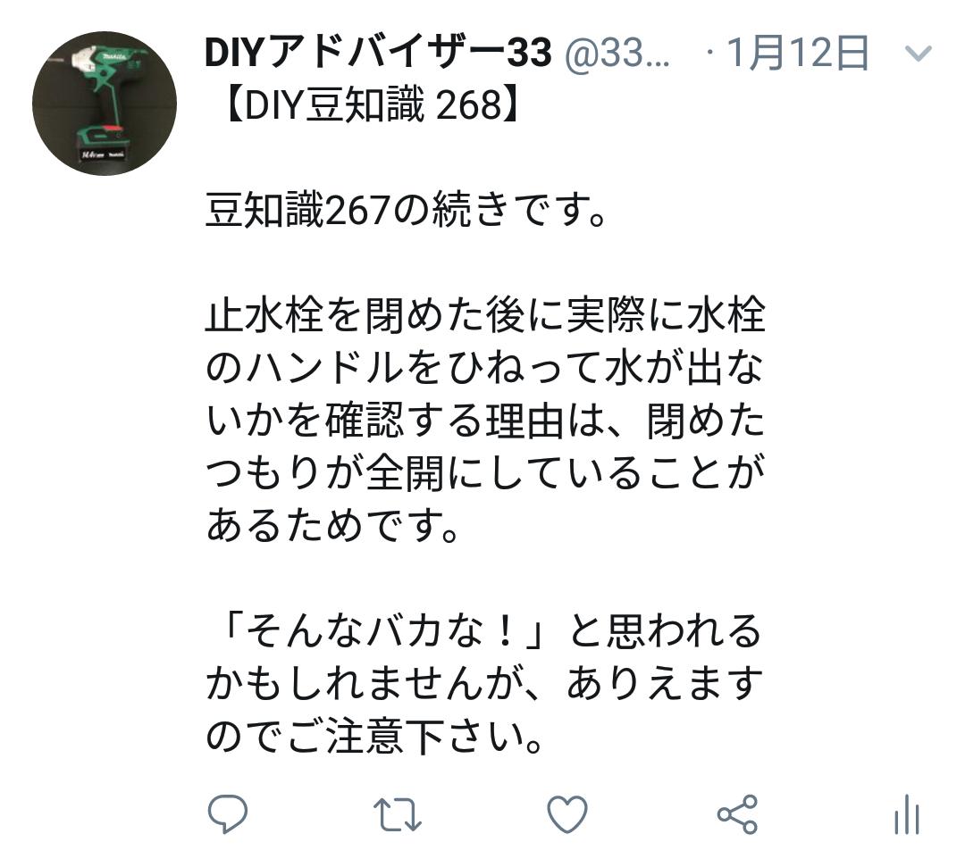 f:id:DIY33:20190409164307p:plain