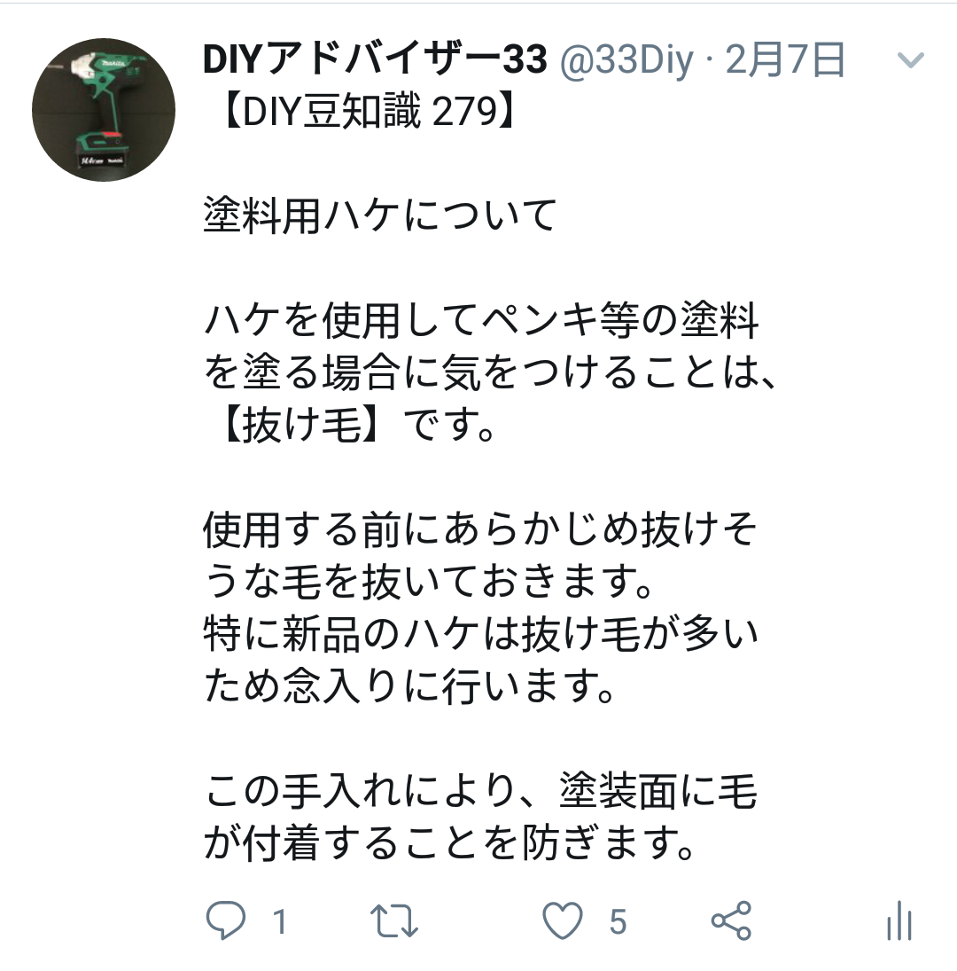 f:id:DIY33:20190409170019p:plain