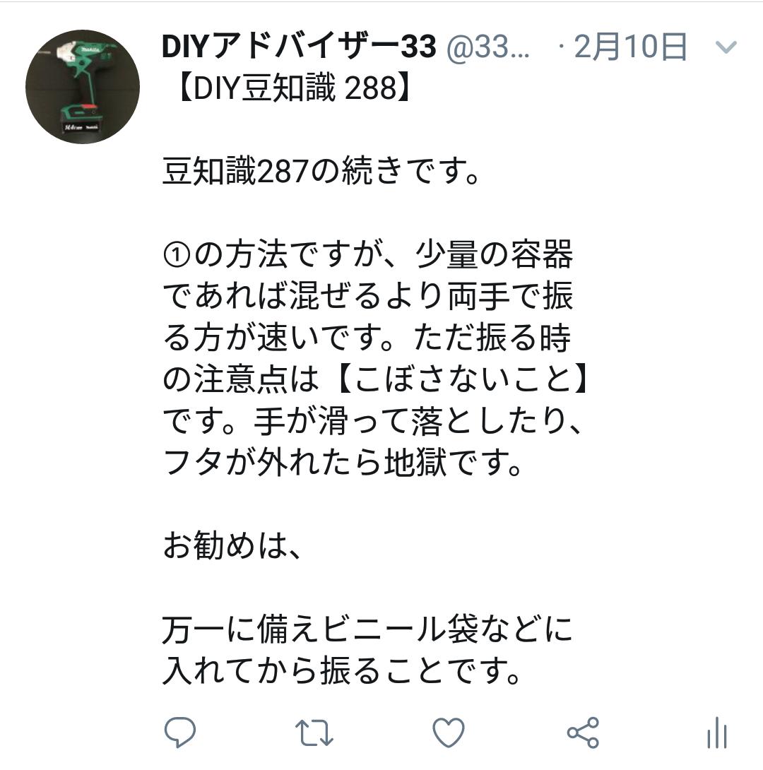 f:id:DIY33:20190409171934p:plain