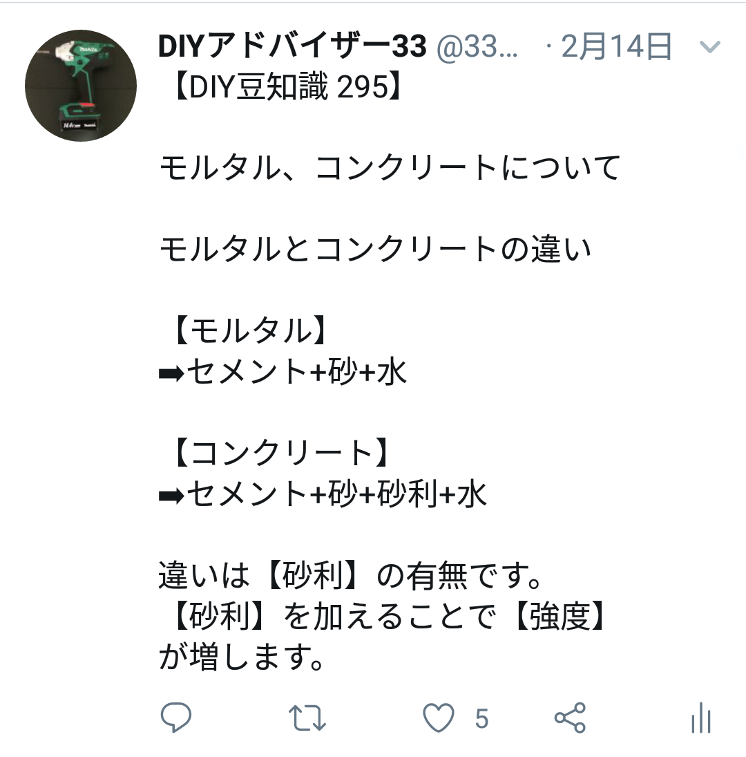 f:id:DIY33:20190409222014p:plain