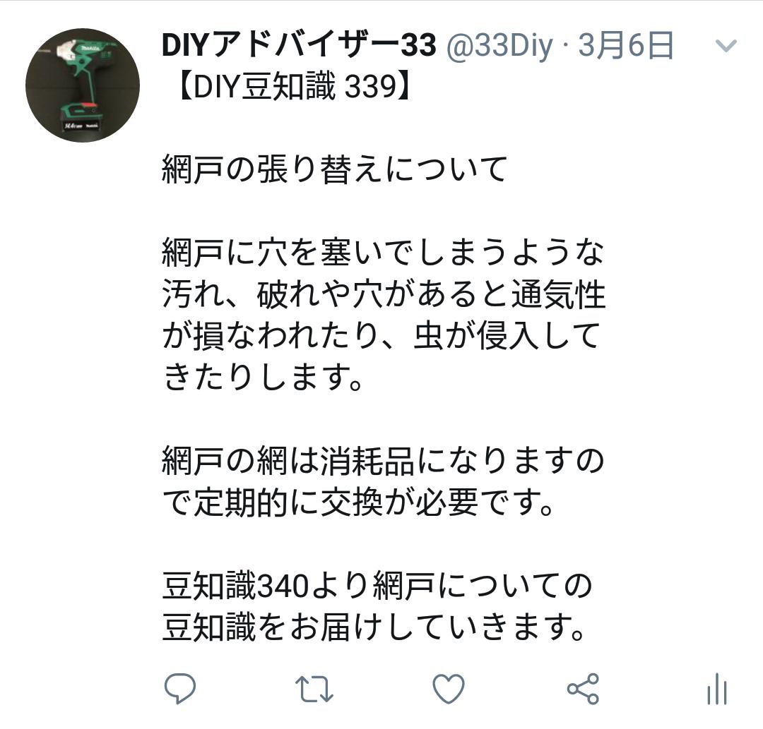 f:id:DIY33:20190410063942p:plain