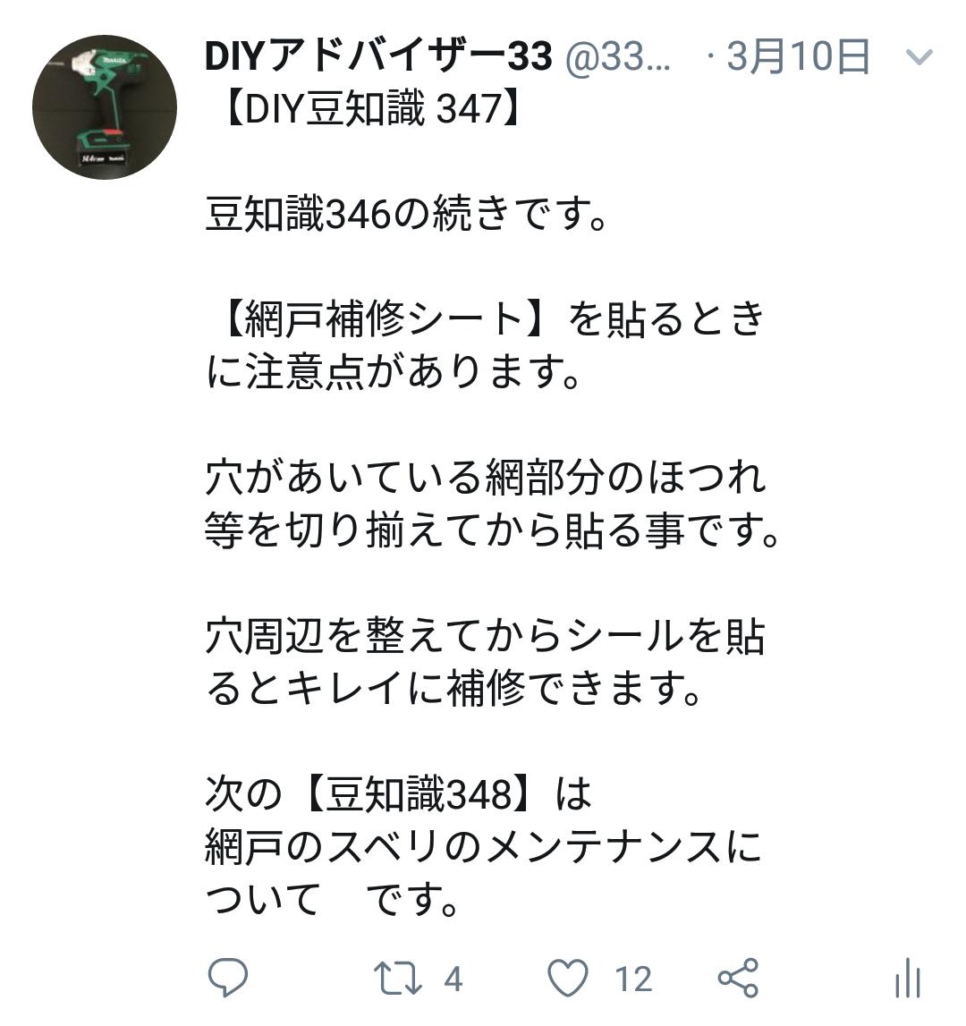 f:id:DIY33:20190411004346p:plain