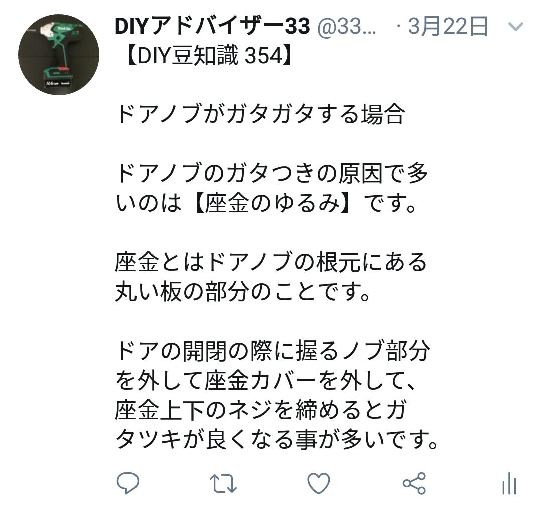f:id:DIY33:20190411070053p:plain