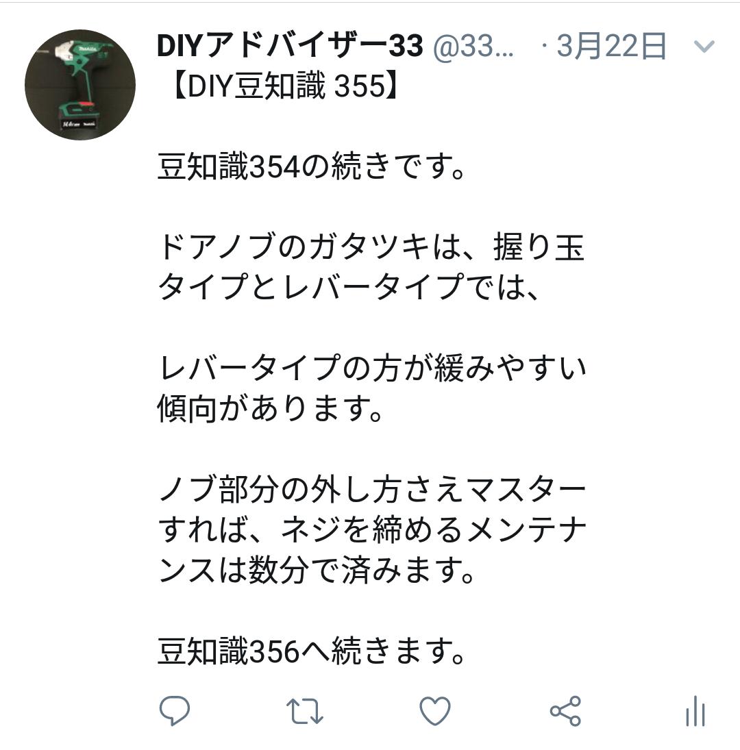 f:id:DIY33:20190411070342p:plain
