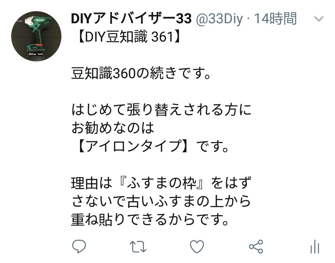 f:id:DIY33:20190412195234p:plain