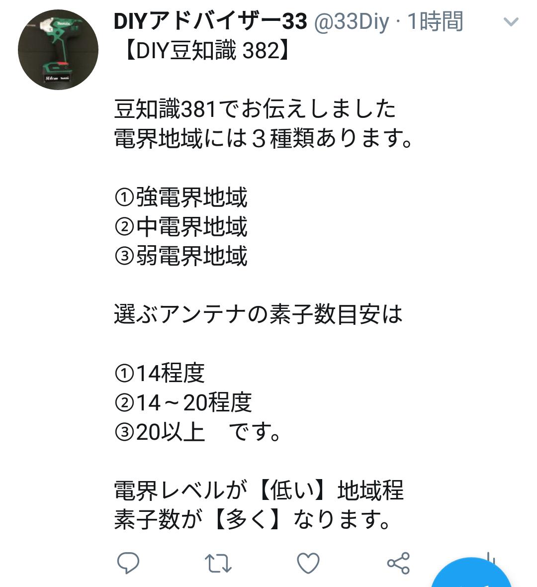 f:id:DIY33:20190430080300p:plain