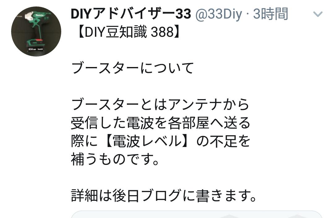 f:id:DIY33:20190504073934p:plain