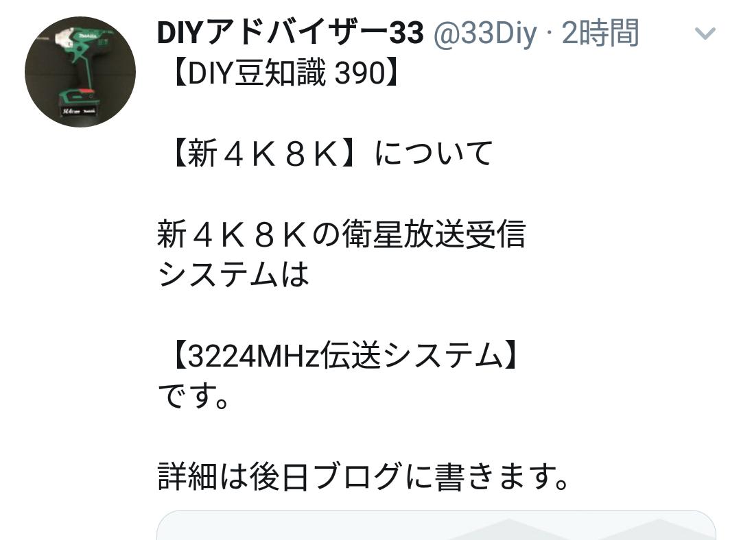 f:id:DIY33:20190505154039p:plain