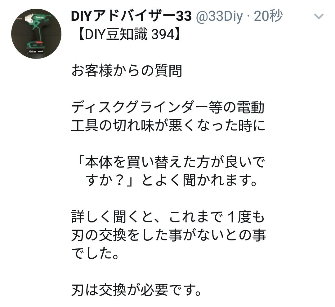 f:id:DIY33:20190516080827p:plain