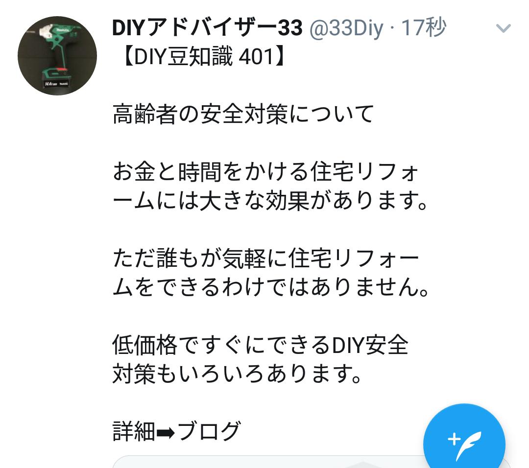 f:id:DIY33:20190520222625p:plain