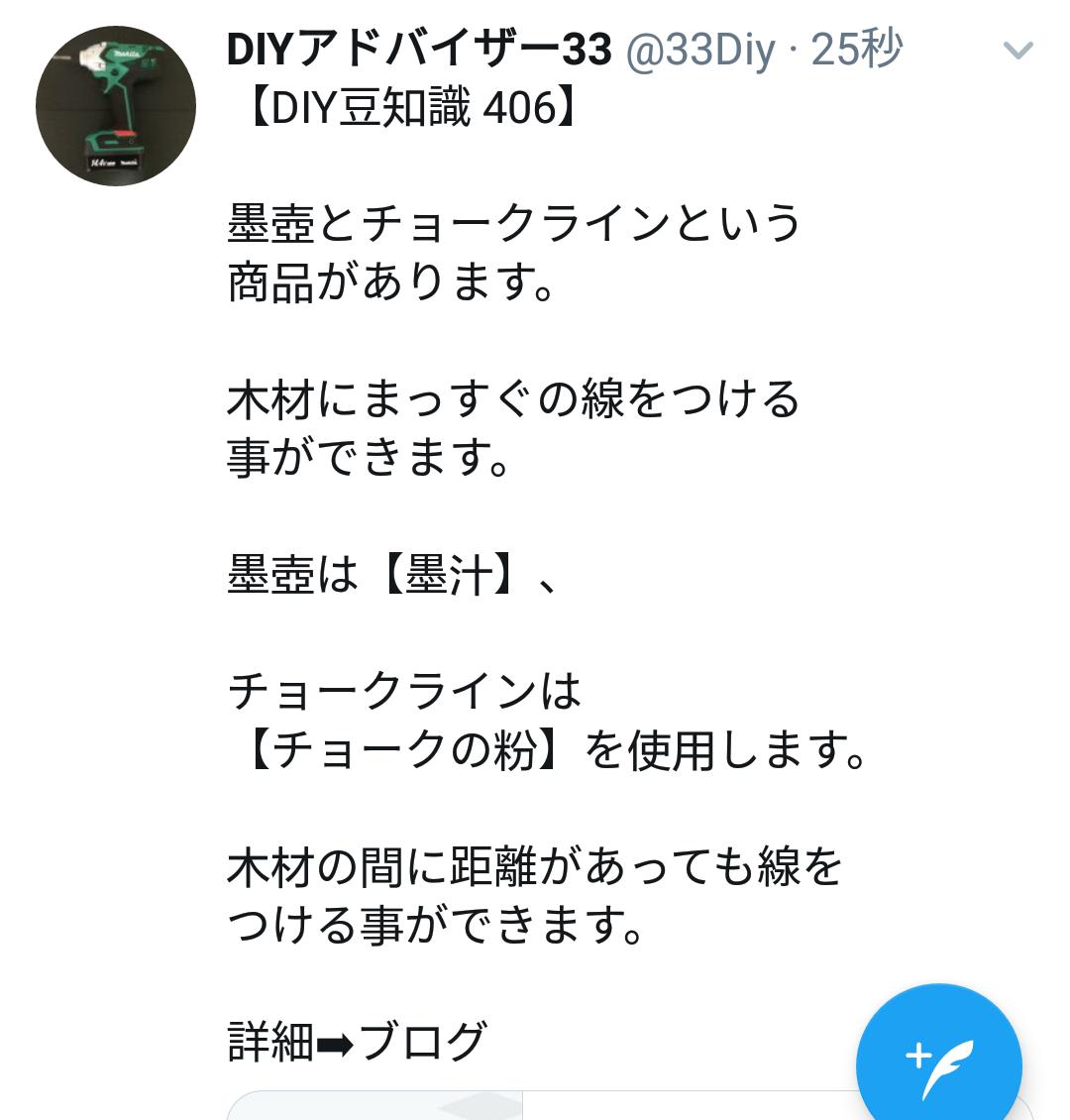f:id:DIY33:20190523084114p:plain