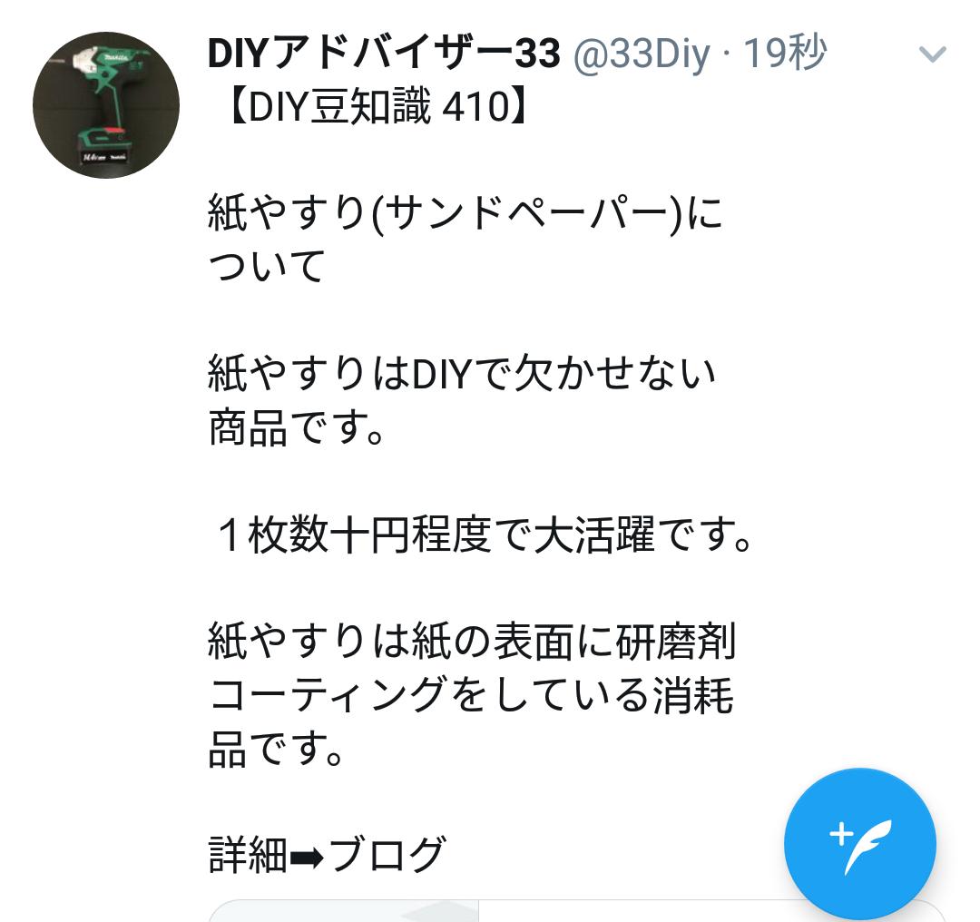 f:id:DIY33:20190526182727p:plain