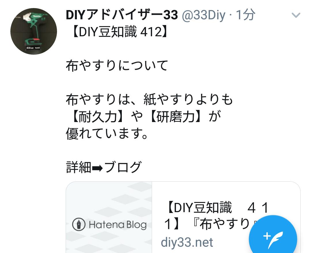 f:id:DIY33:20190528081125p:plain