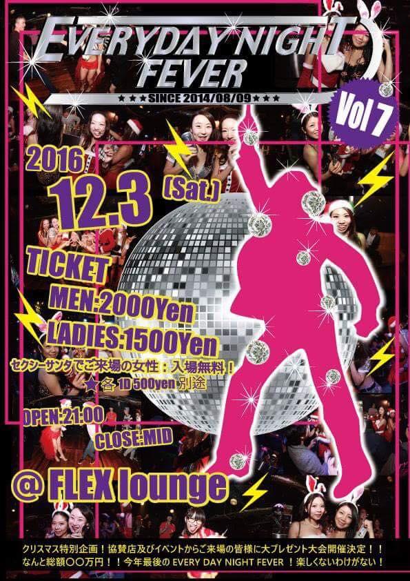 f:id:DJ-ARBOK:20161112094427j:plain
