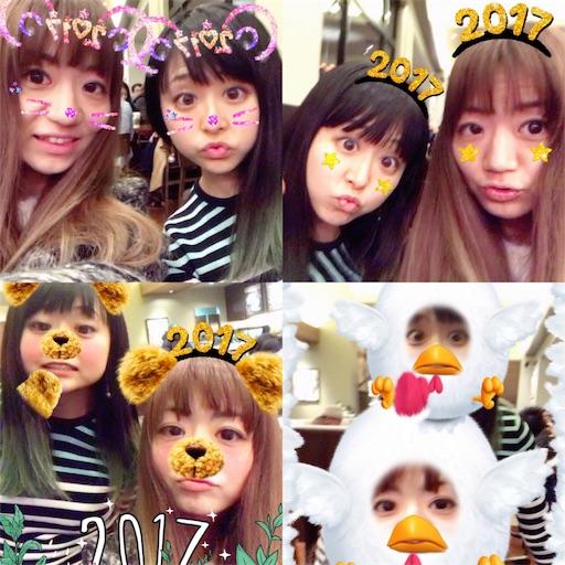 f:id:DJ_yukky:20170102195220j:image