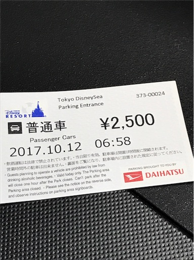 f:id:DJ_yukky:20171016162216j:image