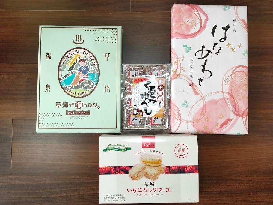 鎌倉 紅谷 期間 限定 アウトレット 特設 サイト お 菓子 へ の 愛 を ありがとう