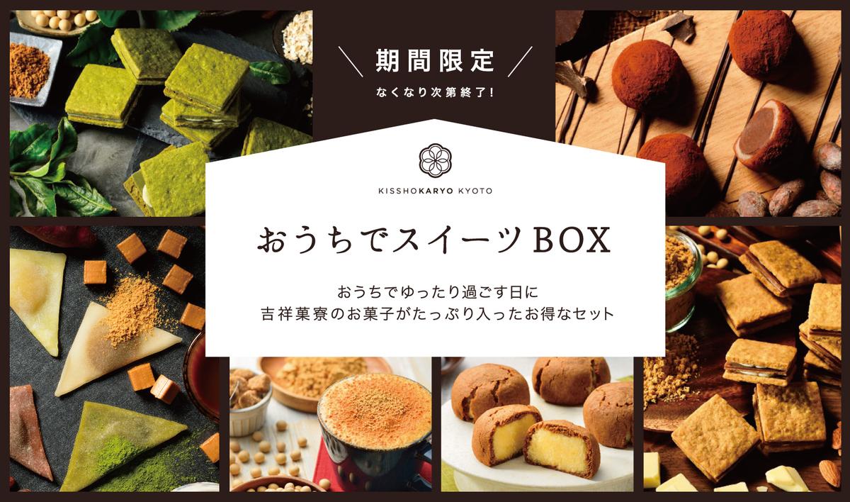 の へ 鎌倉 アウトレット 特設 ありがとう 愛 サイト 限定 期間 を 菓子 お 紅谷