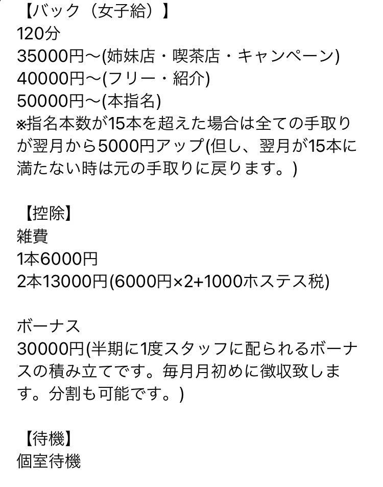 f:id:DKFS:20210926071129j:plain
