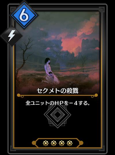 f:id:DMbaiken2nd:20170518004241p:plain