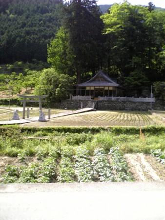 栗田烏帽子杜三島神社