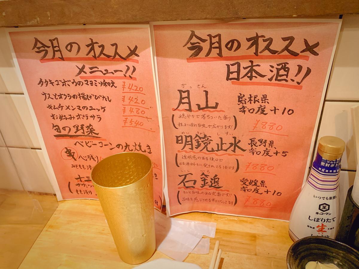 f:id:DRINKERYAMATO:20210612192305j:plain