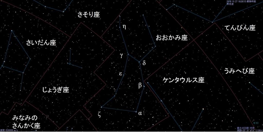 f:id:DS930810:20181027163217j:plain