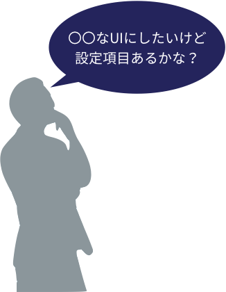 f:id:DTM3110:20191205205801p:plain:h200