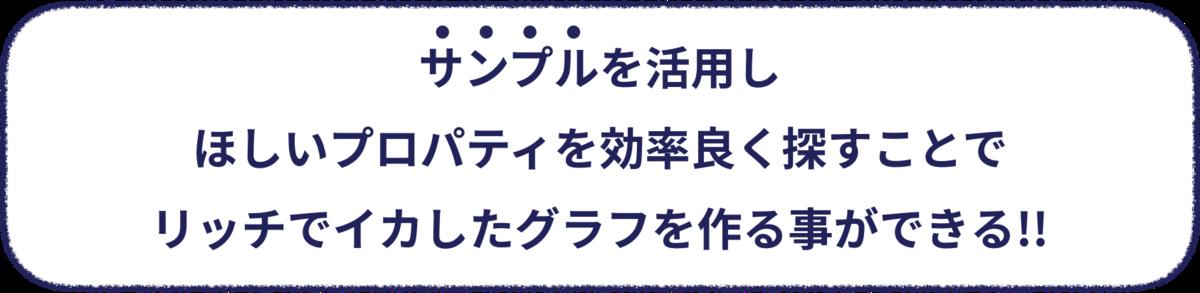 f:id:DTM3110:20191205210456p:plain