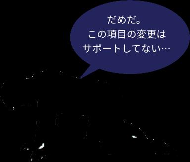 f:id:DTM3110:20191205213343p:plain:h200